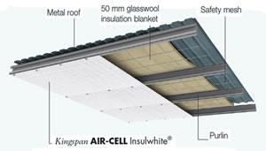 钢结构保温棉吊顶设计